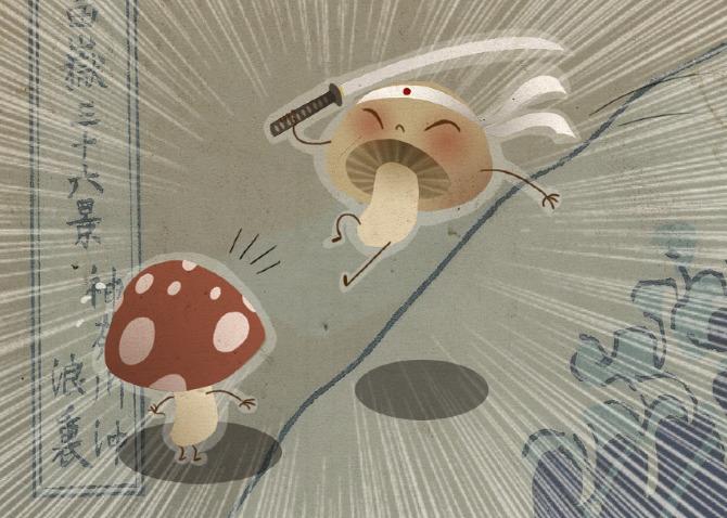 Leigh Lahav - Mushroom Samurai