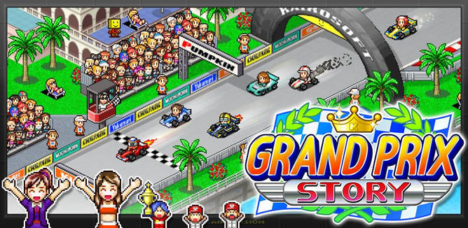Using Pixel Art In Gaming - Grand Prix Story